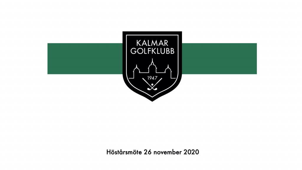 Kalmar Golfklubbs årsmöte