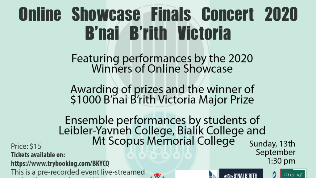 B'nai B'rith Showcase - Finals Concert Trailer